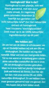 De uiterst misleidende tekst van Arla die de consument doet geloven dat er geen suiker in dit product zit. Deze tekst alleen al rechtvaardigt naar mijn bescheiden mening een totale terugroepactie.