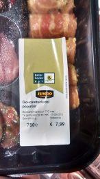 Het BBQ pakket komt weer voor heel weinig in het winkelschap. De ingredienten hebben meer gemeen met een reis om de wereld in 80 dagen dan met lekker eten.